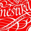Mi Proyecto del curso Caligrafía para un Ex libris. Um projeto de Caligrafia de Ricardo Rousselot Schmidt - 10.06.2015