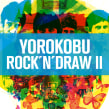 Retratos Yorokobu Rock´n´Draw II. A Illustration, Music, and Audio project by Oscar Giménez - 08.29.2016
