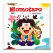 Momotaro. Un proyecto de Ilustración, Diseño de personajes, Diseño editorial e Ilustración vectorial de Carlos Higuera - 01.01.2015