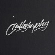 Experimentos con el tiralíneas . Um projeto de Design gráfico, Caligrafia e Lettering de Daniel Hosoya - 02.10.2017
