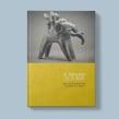 El universo de la India. Un projet de Design  , et Conception éditoriale de Javier Alcaraz - 10.08.2014
