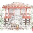 Descubriendo Okinawa. Un projet de Illustration de Flor Kaneshiro - 09.04.2016