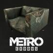 Sofá - Metro Exodus. Un projet de 3D, Modélisation 3D , et Jeux video de Paula Sánchez-Ferrero Ruiz - 15.07.2017