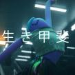 IKIGAI. A 3-D, Kunstleitung, Animation von Figuren und 3-D-Animation project by Zigor Samaniego - 10.07.2020