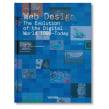 Web Design: The evolution of the digital world 1990-Today. Un proyecto de Diseño, Diseño Web, e-commerce y Comunicación de Julius Wiedemann - 23.07.2020