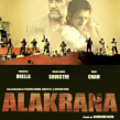 Alakrana (2010). A Kino, Video und TV project by Luci Lenox - 26.11.2020