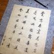 Chinese calligraphy artworks. Un proyecto de Caligrafía de Thomas Lam - 08.01.2021