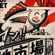 Torisho Wall Paintings 壁画. Un projet de Illustration , et Design  de Pierre-Marie Postel - 13.02.2020