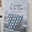 Virkkuri 5, kuosikirja. Crochet in & out. Nemo Kustannus, 2018. . A Design, H, werk, Musterdesign, Nähen, DIY und Crochet project by Molla Mills - 12.07.2021