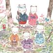 Senda. Editorial Pastel de Luna. Un projet de Illustration de Flor Kaneshiro - 01.11.2020