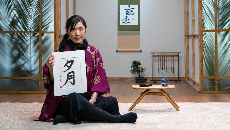 Shodo: Introduction to Japanese Calligraphy