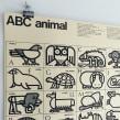 Fósforos del Pirineo Abecedario Animal posters. Un proyecto de Ilustración y Diseño de personajes de Cruz Novillo & Pepe Cruz - 21.02.2015