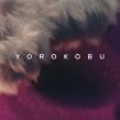 Portada Yorokobu. Un proyecto de Ilustración, 3D, Dirección de arte, Escenografía y Tipografía de Zigor Samaniego - 08.12.2015