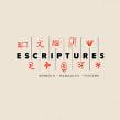 Exposició Escriptures. Museu de les Cultures del Món-. Un proyecto de Música, Audio y Sound Design de Aimar Molero - 16.02.2016