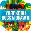 Retratos Yorokobu Rock´n´Draw II. Un proyecto de Ilustración, Música y Audio de Oscar Giménez - 29.08.2016