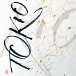 Proyecto del curso: Caligrafía con tiralíneas. Un proyecto de Diseño, Artesanía, Bellas Artes, Tipografía, Caligrafía y Dibujo de Silvia Cordero Vega - 09.07.2018