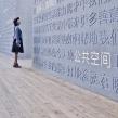 Campaña para Mini (Shanghai). Um projeto de Fotografia e Arquitetura de Emilio Chuliá Soler - 05.12.2017