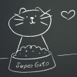 Super Gato. A Advertising project by Christian Caldwell - 02.25.2019