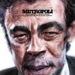 Benicio del Toro (La Luna de Metrópoli). Um projeto de Desenho, Pintura em aquarela, Desenho de Retrato, Desenho realista e Desenho artístico de Carlos Rodríguez Casado - 07.05.2019