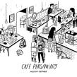 Café Pergamino. Un proyecto de Ilustración de Alejandro Giraldo - 05.06.2019