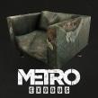 Sofá - Metro Exodus. A 3D, 3d modeling, and Video game project by Paula Sánchez-Ferrero Ruiz - 07.15.2017