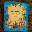 Ramadan. Un proyecto de Collage, Ilustración e Ilustración infantil de Estrellita Caracol - 26.08.2019