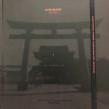 Japón enlatado. Un progetto di Fotografia , e Fotografia artistica di Fotolateras - 04.09.2019