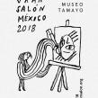 Dibujos de dibujantes - Museo Tamayo. A Illustration project by Catalina Bu - 11.06.2018