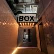 Beat it. Un progetto di Architettura, Design industriale, Design interattivo , e Lighting Design di Mónica Vega - 14.12.2020