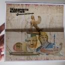 Exposición Transporte Marítimo. A Illustration, Art Direction, and Graphic Design project by Nicolás Gallardo - 03.04.2014