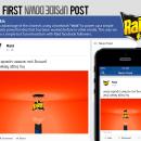 RAID - The first uʍop ǝpısdn post. Um projeto de Publicidade, Marketing e Web design de Christian Alberto Rivera Rojas - 20.07.2014