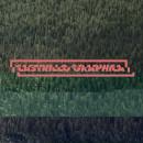 Glitch Branding — Castrillo Graphica. Um projeto de Direção de arte, Br, ing e Identidade, Artes plásticas e Design gráfico de blarestudio   The Hacienda must be built - 16.12.2014