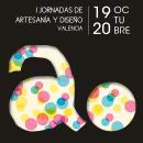 I Jornadas de artesanía y diseño. quéCraft. Un proyecto de Dirección de arte y Diseño gráfico de Beatriz Sena Peris - 25.10.2013