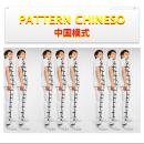 PATTERN CHINESO. Un proyecto de Diseño, Fotografía, Dirección de arte, Diseño editorial y Moda de santiago gonzalez sanchez - 27.05.2015