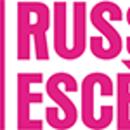 Russafa Escénica. A Film, Video, and TV project by Quatre Films - 10.05.2015