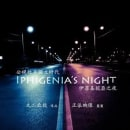 Iphigenia's Night. A Film, Video, and TV project by Miguel Fornés García - 08.12.2017