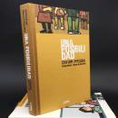 Una posibilidad. Graphic Novel.. A Comic project by Cristina Duran & Miguel Á. Giner Bou - 06.26.2018