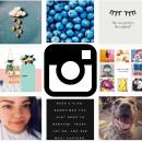 Mi Proyecto del curso: Fotografía para redes sociales: Lifestyle branding en Instagram. Um projeto de Marketing digital de Patricia Gutierrez Palomino - 26.11.2018