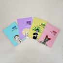 ICED. Un proyecto de Diseño gráfico y Packaging de Paula Mon - 12.07.2019