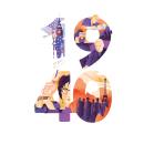 Centenario Citroen. Um projeto de Ilustração, Ilustração vetorial e Ilustração digital de Juan Dellacha - 21.11.2019
