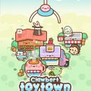 Clawbert: ToyTown. Um projeto de Desenvolvimento de videogames, Design de videogames e Videogames de Hernán Espinosa - 29.01.2020