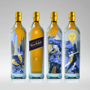 Johnnie Walker Blue Label Special Edition. A Illustration, Product Design, Vector Illustration, and Digital illustration project by Vero Escalante - 09.30.2018