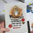 Corrección de textos para Manual de armónica de Antonio Chumillas (Osadía ediciones) . Un proyecto de Cop y writing de manolodivago - 16.02.2020