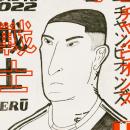 El Guerrero de la selección Peruana. Um projeto de Ilustração de retrato de Gustavo Rendon - 19.02.2020