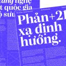 Alga. A T, pografie, T und pografisches Design project by Joana Correia - 04.05.2020