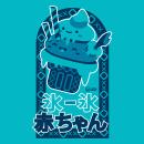 ICE-ICE BABY . Un proyecto de Diseño, Diseño de personajes, Ilustración vectorial, Bocetado, Creatividad, Ilustración digital, Ilustración infantil y Dibujo digital de Ed,Edd & Eddo - 09.05.2020