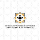 1st International Academic Conference Family Business in the Arab World. Un proyecto de Diseño, Br, ing e Identidad, Diseño gráfico y Diseño de logotipos de Nuria Rodríguez Guinudinik - 14.04.2014