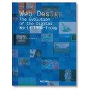 Web Design: The evolution of the digital world 1990-Today. Un progetto di Design, Web Design, E-commerce , e Comunicazione di Julius Wiedemann - 23.07.2020