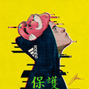 Elliot. A Poster Design project by auurelianoo - 08.01.2020