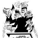 Concursos de talentos (Mr. Bratto, Cosas que importan). Un proyecto de Ilustración de Luis Armand Villalba - 12.03.2020